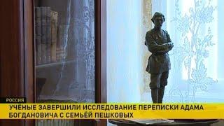 Что связывало Максима Богдановича и Максима Горького?