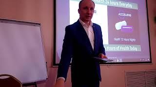 Как быть здоровым? Как правильно потреблять продукт Elev8 и Acceler8? Рекомендации от Андрея Шауро.