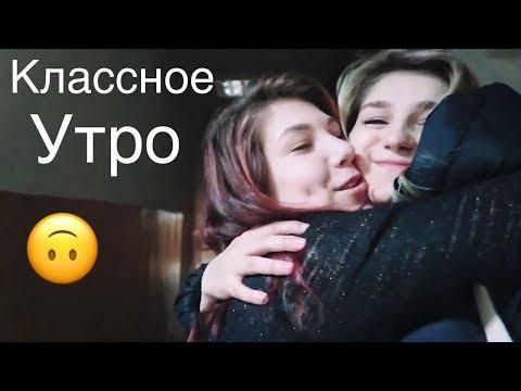 VLOG Наконец-то встретились) Бассейн/Роллердром