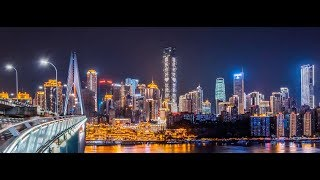 Video : China : ChongQing 重庆 Aerial, 2019