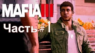 MAFIA 3 - ЧАСТЬ #1. НАЧАЛО. ИЗБАВЛЯЕМСЯ ОТ БАКУ | ПРОХОЖДЕНИЕ СЮЖЕТНЫХ МИССИЙ [1080p HD 60FPS PC]