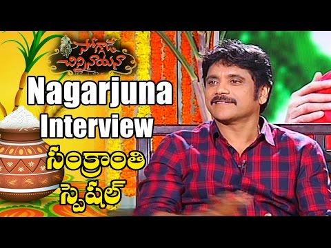 Soggade Chinni Nayana Sankranthi Special Interview