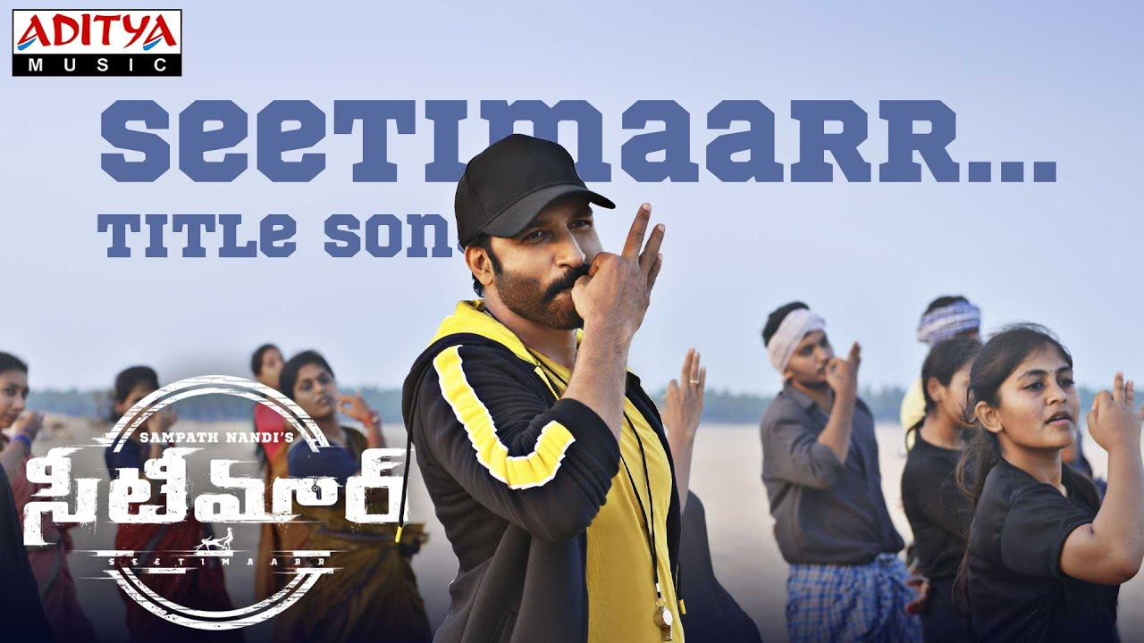 Seetimaarr Title Song
