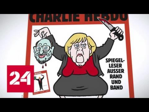 """, title : '""""Шарли Эбдо"""" нарисовал Меркель с отрубленной головой Шульца'"""
