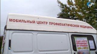 Передвижной медицинский пункт припарковался у здания Новгородского областного телевидения