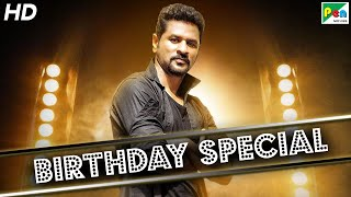 Prabhu Deva Birthday Special | Best Of Movie Scenes | Mercury | Hindi Movie