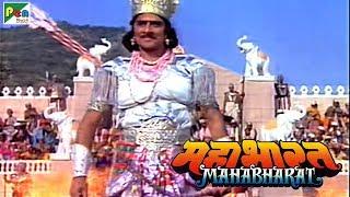 अर्जुन का धनुर्विद्या प्रदर्शन | महाभारत (Mahabharat) | B. R. Chopra | Pen Bhakti - Download this Video in MP3, M4A, WEBM, MP4, 3GP