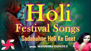 Holi Dj Songs 2019 - #होली 2019 Remix Song - Bhojpuri Holi Dance 2019