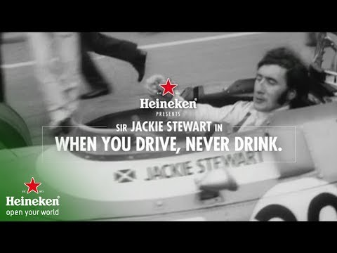 Heineken – When You Drive, Never Drink