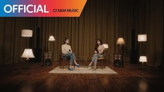 다비치(DAVICHI) - 우리 둘 (Just the two of us) MV