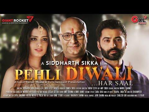Pehli Diwali (Short Film)