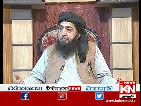 Istakhara 02 April 2020 | Kohenoor News Pakistan