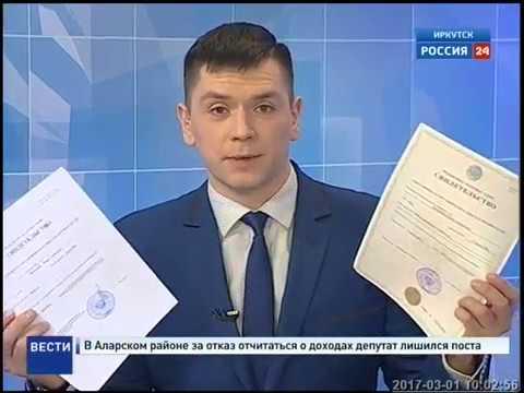 """Без герба: свидетельство ИНН теперь выдают на простой бумаге, """"Вести-Иркутск"""""""