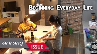 [Peace Insight] Two women under one roof EP2. - Beginning Everyday Life