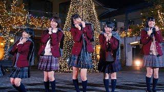 【MVフル】僕らの制服クリスマス / =LOVE [公式]