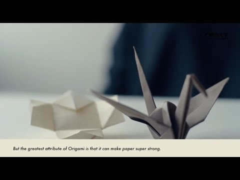 Origami and the Future of Mass Production