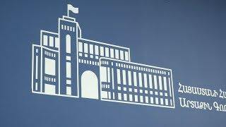 Заявление пресс-секретаря министерства иностранных дел Республики Армения относительно нарушения режима прекращения огня со стороны Азербайджана