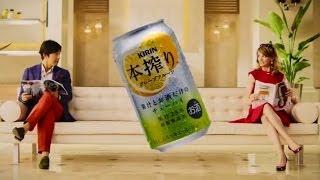 キリン本搾り缶チューハイCM2|2014大沢たかお「HIKKURI-LADY」篇