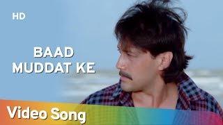 Baad Muddat Ke (HD)   Kaash (1987)   Jackie Shroff   Dimple