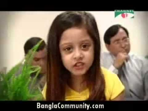 Grameen Phone AD  Baba Baba Jano BY Little Star Dighi