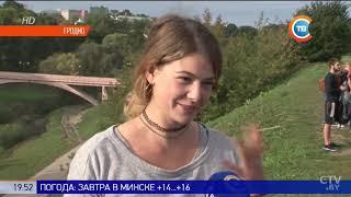 Иностранные студенты проведут две недели в Беларуси в рамках проекта «Неизвестная Европа»