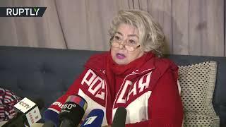Тарасова назвала решение МОК об отстранении сборной России от участия в ОИ-2018 несправедливым