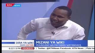 Muungano wa matabibu watangaza mgomo | DIRA YA WIKI