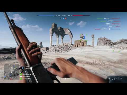 Battlefield V Easter egg discussion topic - Page 6 — Battlefield Forums