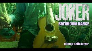 JOKER - BATHROOM DANCE COVER/ Original author : Hildur Guðnadóttir