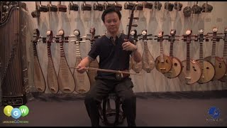 An Introduction To The Erhu