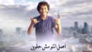 تحميل اغاني مهرجان( دقت ساعة المصلحه) حسن البرنس - مودي MP3