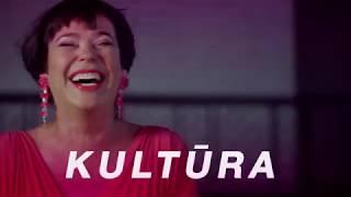 LRT PLIUS. Kultūra + Kinas + Sportas + Dokumentika