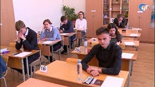 В Новгородской области начался основной период сдачи ЕГЭ