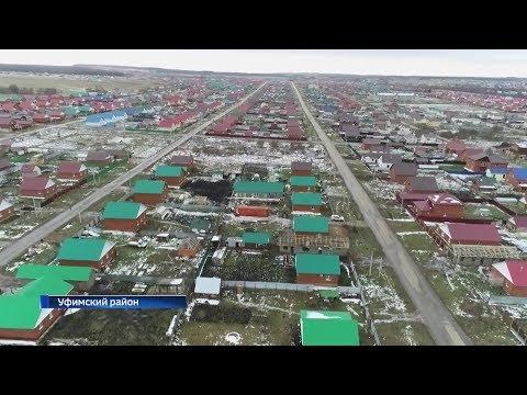 Башкирия готовится ко Всероссийской переписи населения
