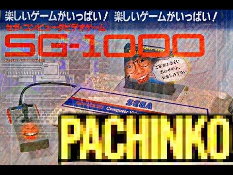 Pachinko - SEGA SG 1000 - Gameplay