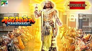 भगवान् श्री कृष्णा का विराट अवतार, दानवीर कर्ण | Mahabharat Stories | B. R. Chopra | EP – 65 - Download this Video in MP3, M4A, WEBM, MP4, 3GP