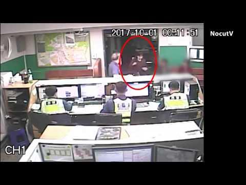 '어금니 사건' 실종 신고 CCTV 보니 경찰이 거짓말?