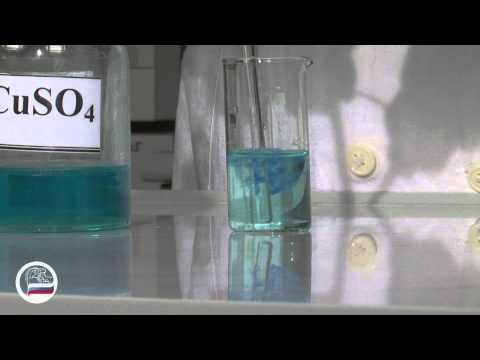 Качественная реакция на ион двухвалентной меди - демонстрация в инженерно физическим институте