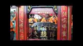 preview picture of video '西河宮大鼓隊 TWA KOO TUI SEE HOO KIONG SEMARANG { 2 }'