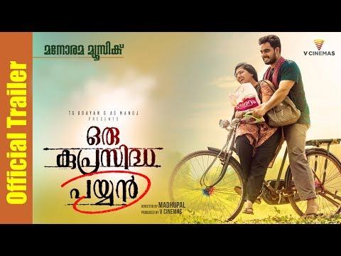 Oru Kuprasidha Payyan Teaser