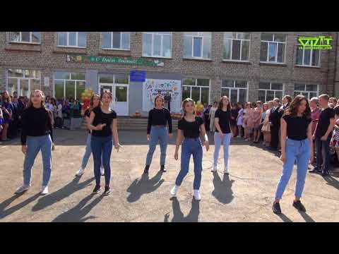 Чернушка. Школа №5, выдача аттестатов. Танец выпускников 9б класса. видео