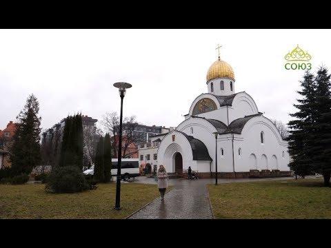 Храм сергия радонежского в г дзержинск