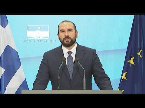 Δ. Τζανακόπουλος: Η στάση της ΝΔ υποκρύπτει πολιτικές σκοπιμότητες