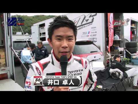 Misc - Okayama2016_CarXs_Full_Highlights.yt:YJSTLxvG0yQ (2)