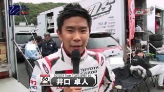Super_Taikyu - Okayama2016 CarXs Full Highlights