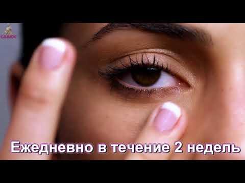 Домашняя маска от МЕШКОВ ПОД ГЛАЗАМИ, вернет ЗДОРОВЫЙ ЦВЕТ и уберет МЕЛКИЕ МОРЩИНЫ