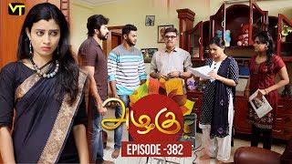 Azhagu - Tamil Serial   அழகு   Episode 382   Sun TV Serials   22 Feb 2019   Revathy   VisionTime