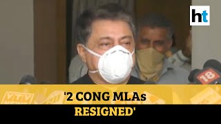 Two Congress MLAs from Gujarat resign ahead of Rajya Sabha polls - Download this Video in MP3, M4A, WEBM, MP4, 3GP