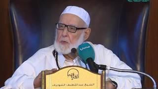 تفسير القرآن الكريم 109 / البقرة