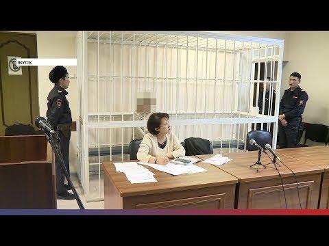 Вера Винокурова, подозреваемая в мошенничестве, заключена под стражу